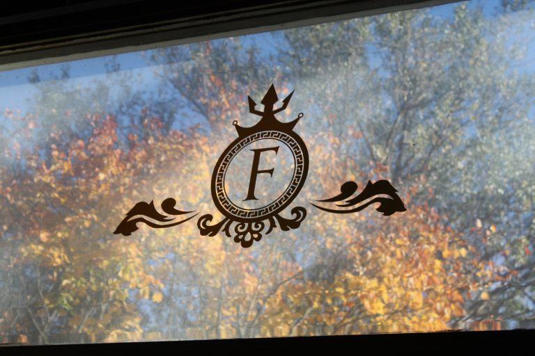 frimis-fonster